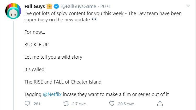 Творці Fall Guys розповіли, як боролися з читерами / фото twitter.com/FallGuysGame