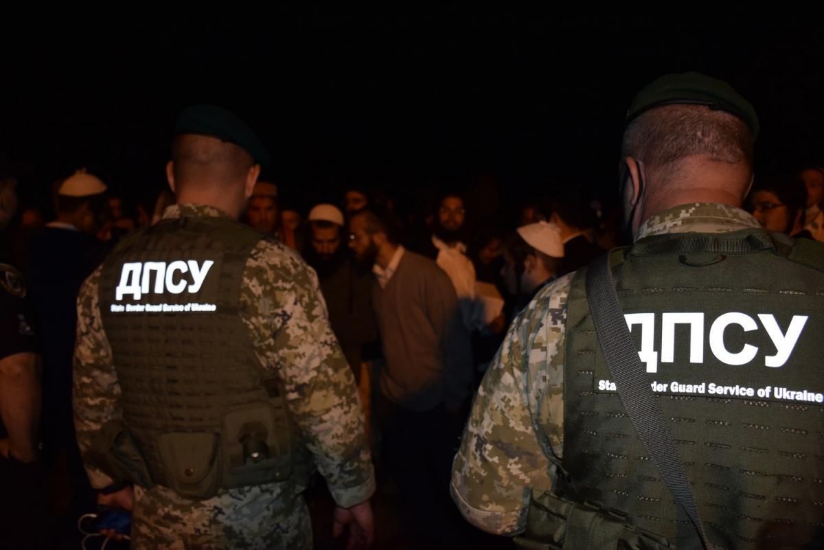 Хасиди намагаються потрапити до України / фото dpsu.gov.ua