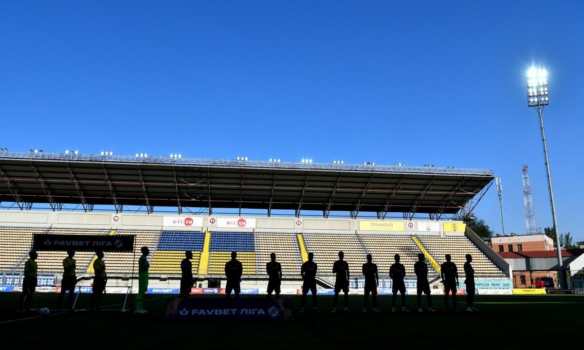 Зоря проводить домашні матчі на Славутич-Арені / фото ФК Зоря