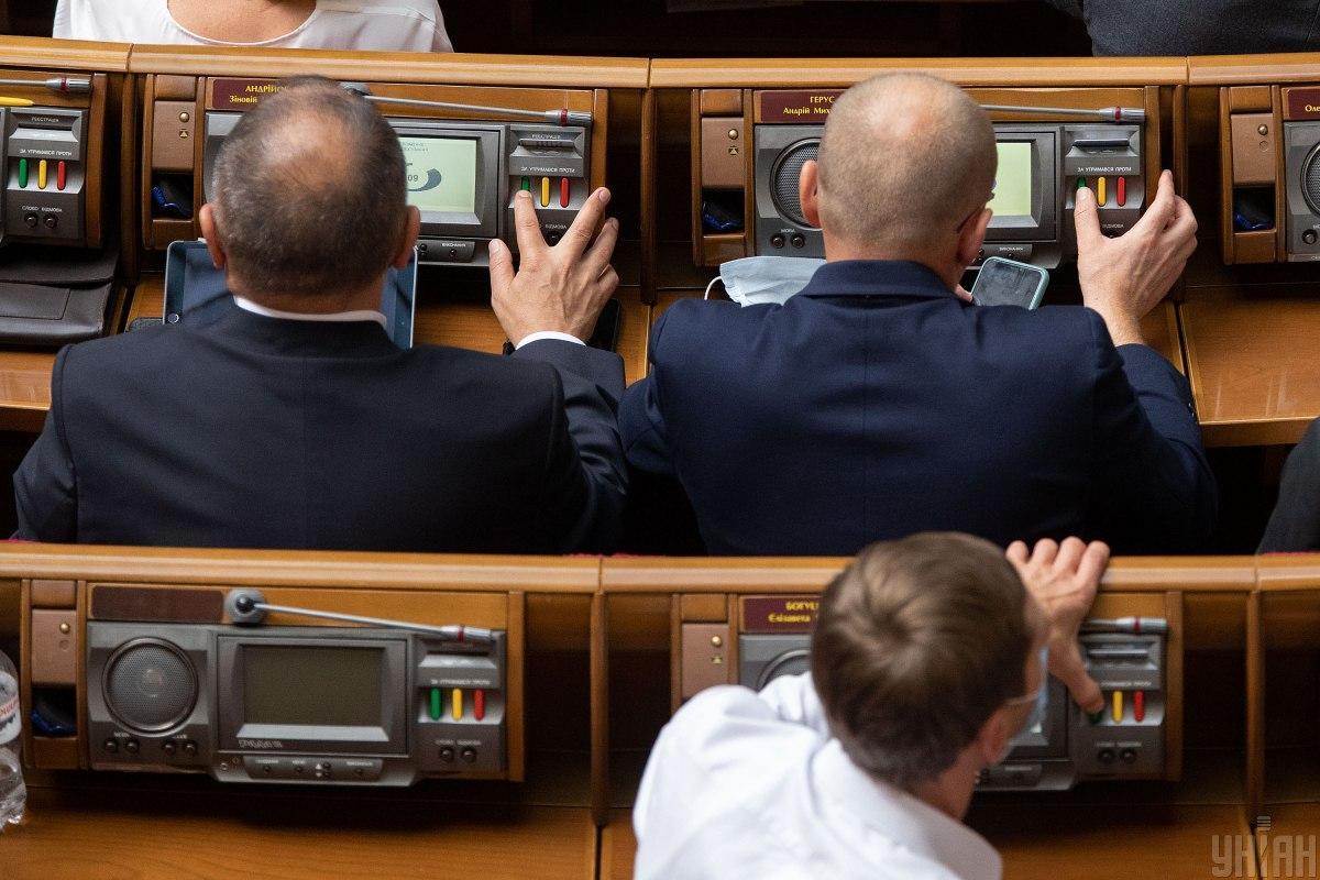 За документ проголосовали 279 народных депутатов при необходимом минимуме в 226 голосов / фото УНИАН, Александр Кузьмин