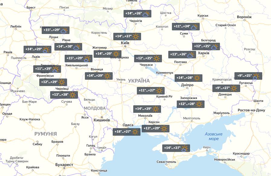 Погода в Украине на 16 сентября / УНИАН