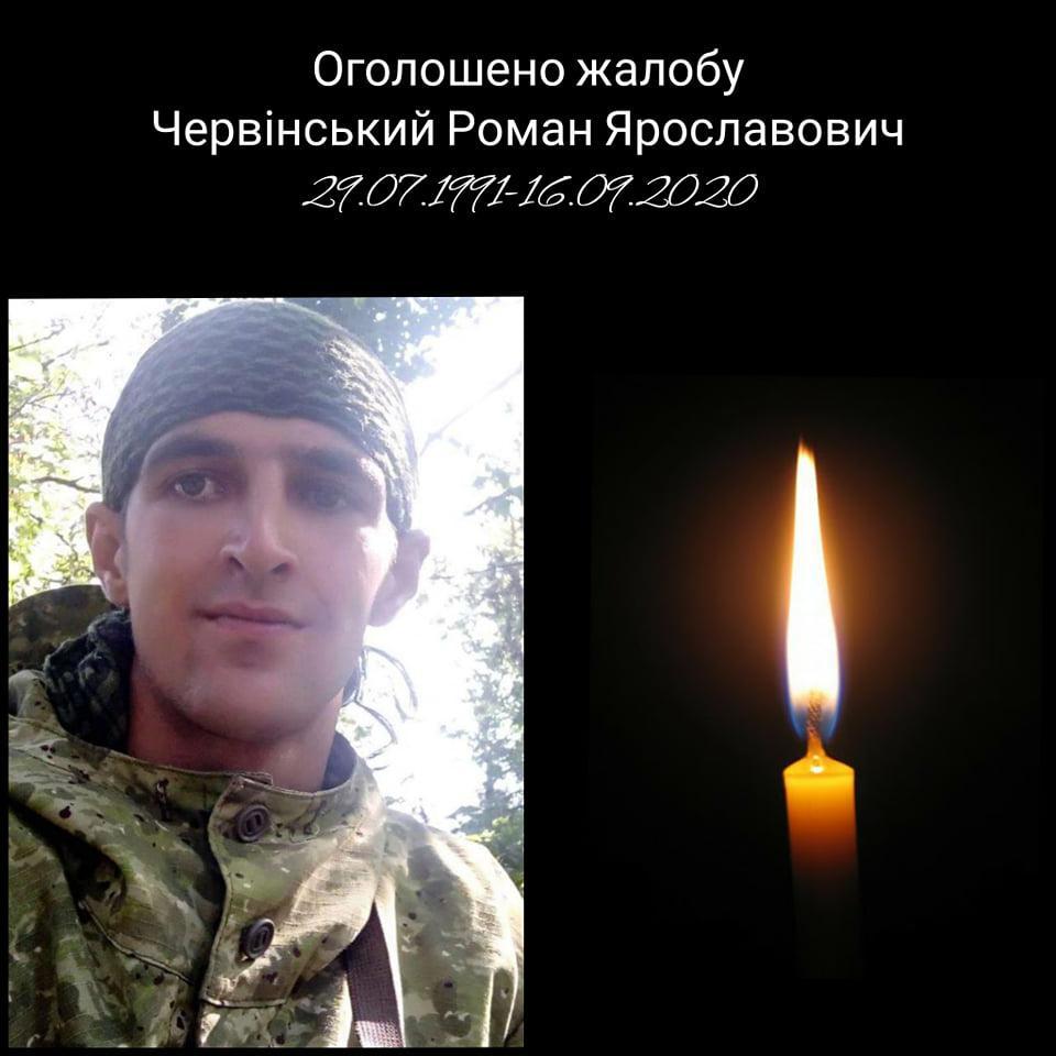 Фото Яворівська районна державна адміністрація/Facebook