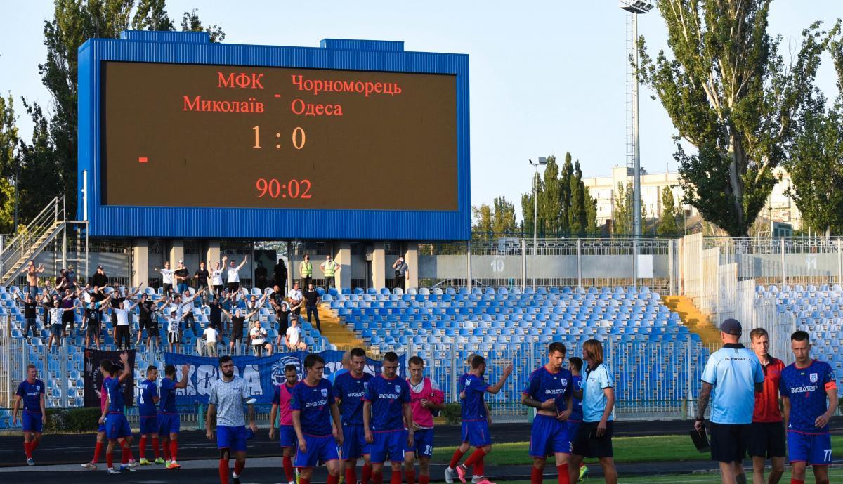 Миколаїв мінімально здолав Чорноморець / фото mfc.mk.ua