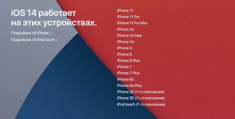 фото ITC.ua