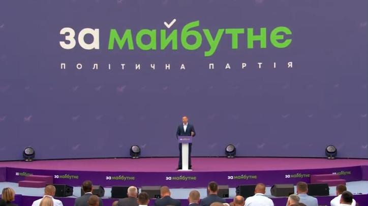 """Партия """"За майбутнє"""" вошла в ТОП-5 по всей стране/ фото 112.ua"""