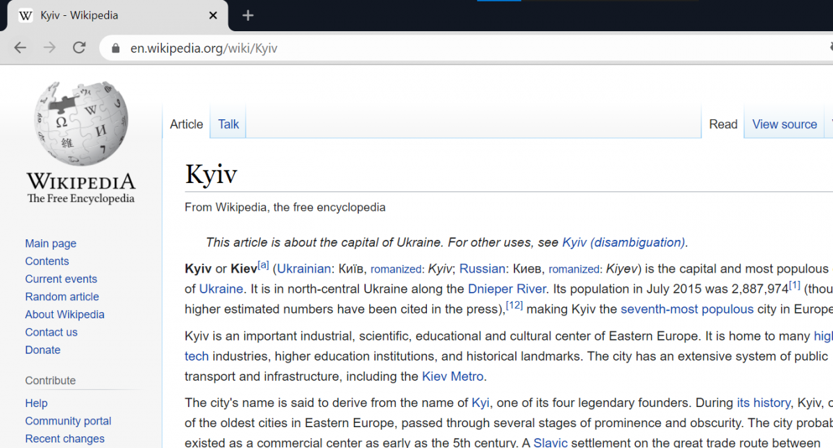 Українську столицю перейменували відповідно до правил транслітерації/скріншот