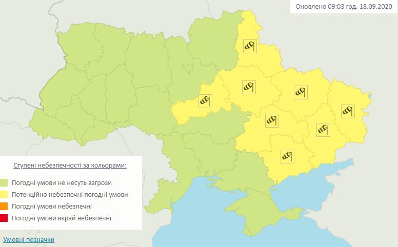 18 сентября в Украине порывы ветра 15-20 м/с (І уровень опасности, желтый)