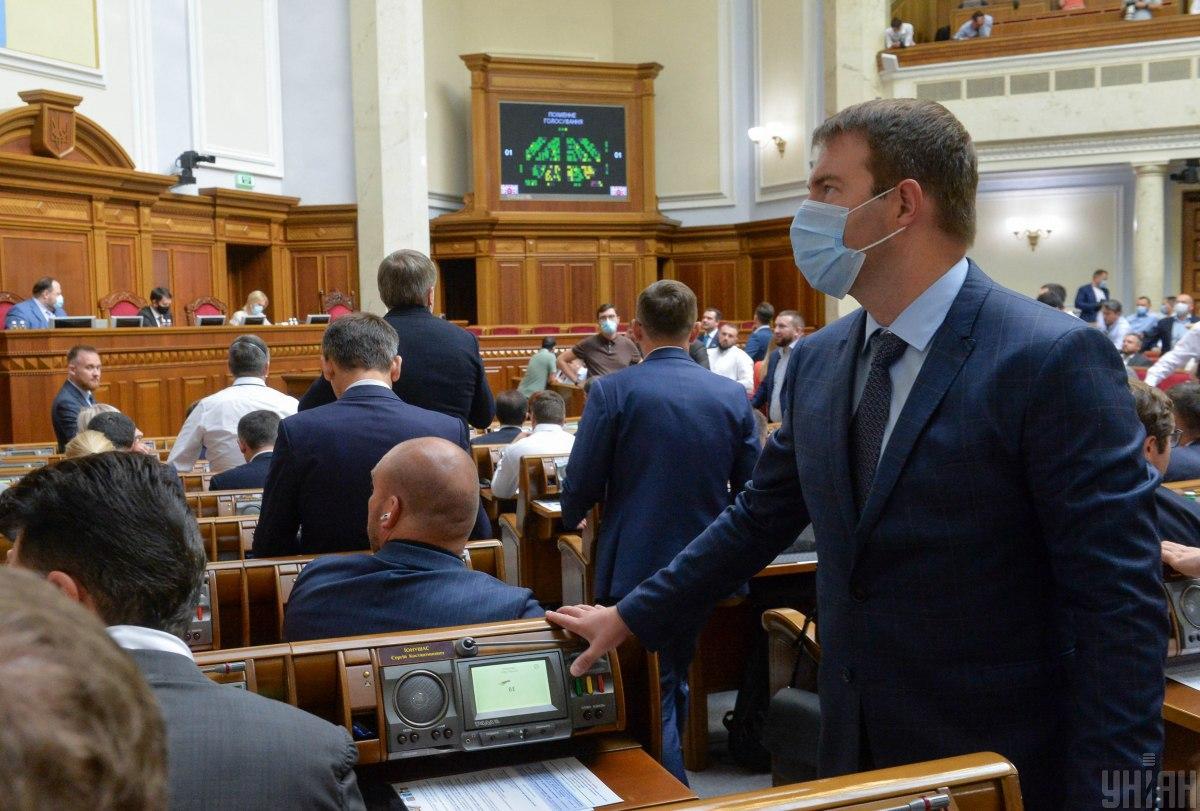 ВР сегодня проведет пленарное заседание / Фото УНИАН, Андрей Крымский