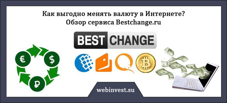 Эфириум считается относительно новой криптовалютой/ фото Webinvestor
