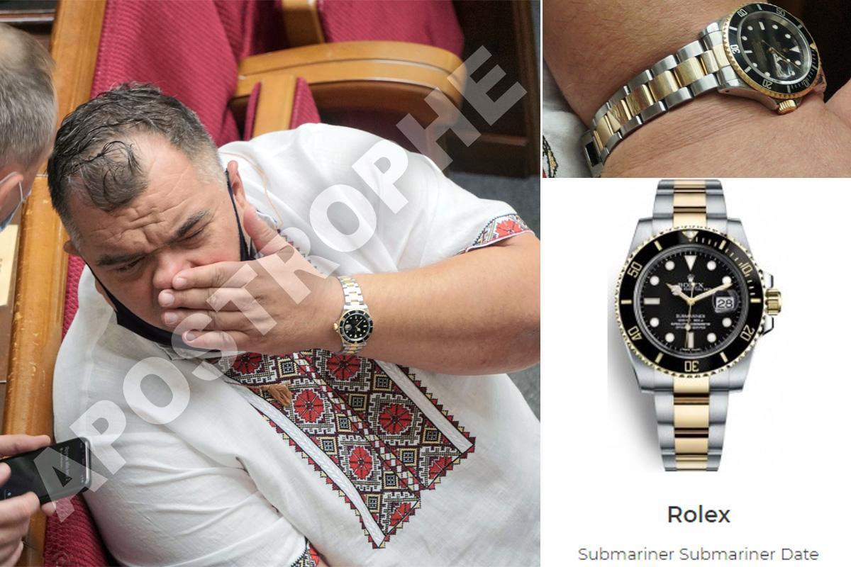 Задорожный засветил в Верховной Раде часы Rolex Submariner \ apostrophe.ua