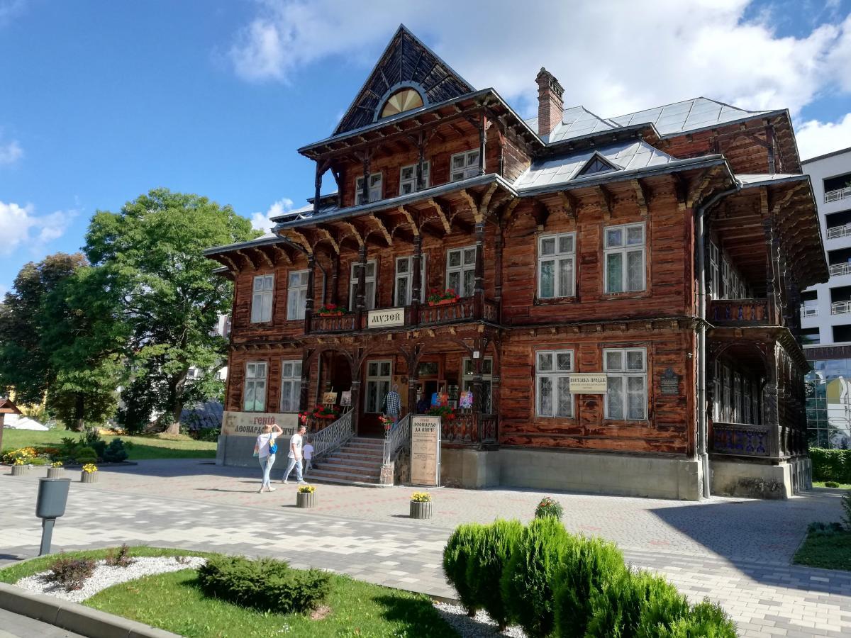 Архитектура в историческом центре Трускавца / фото Марина Григоренко