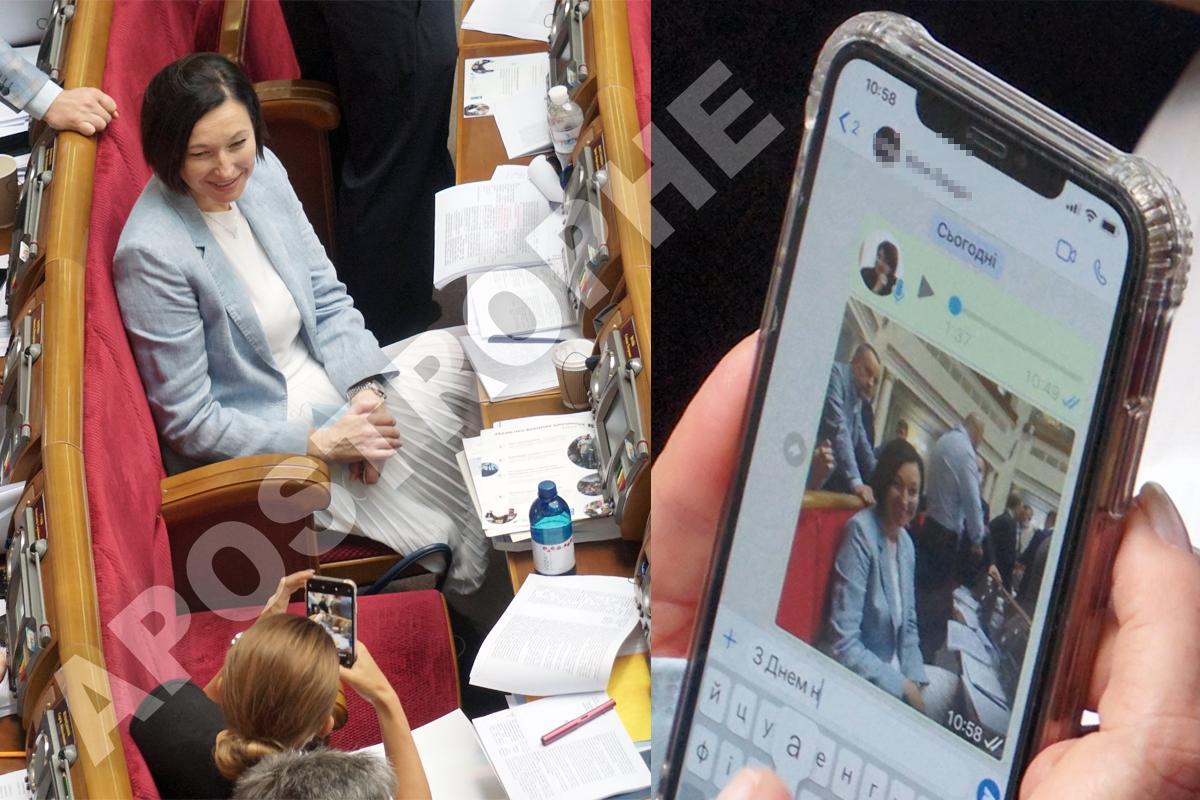 Нардеп переписывалась с незнакомкой в Раде / фото apostrophe.ua