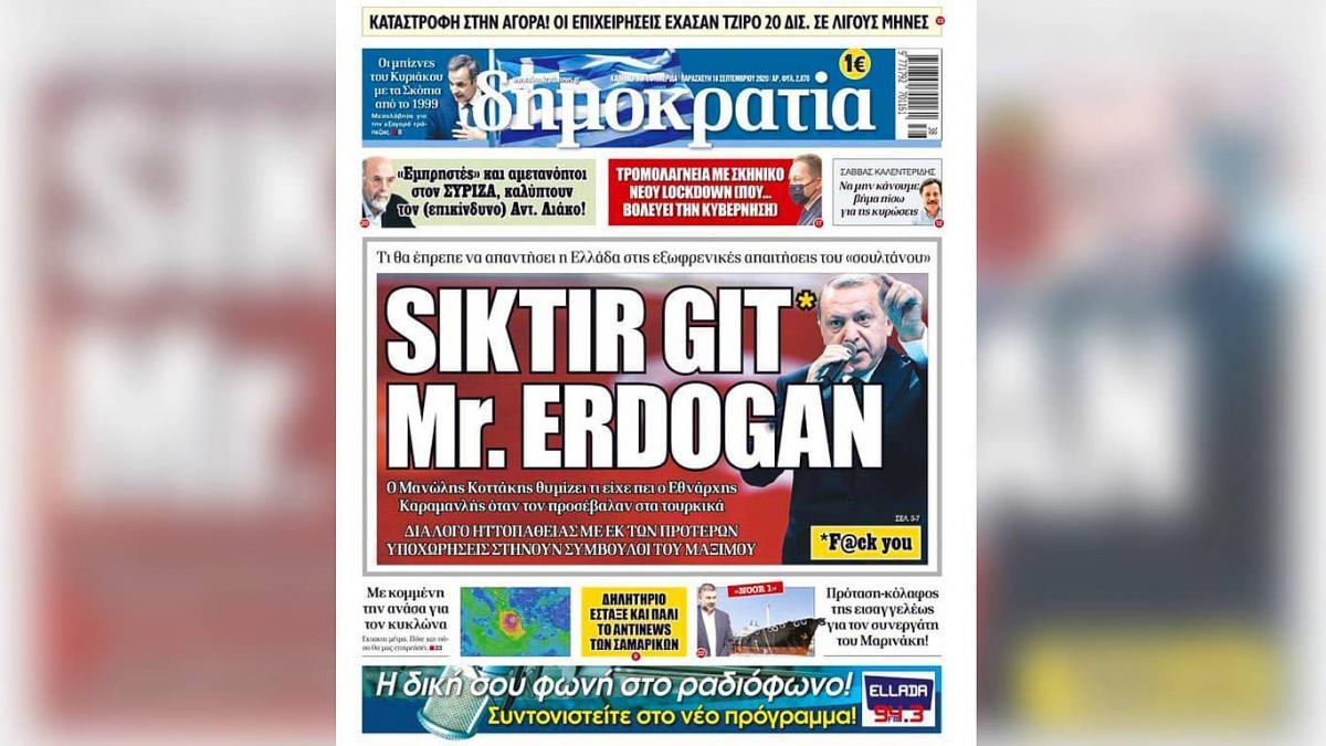 Газета, написавшая заголовок, является таблоидом и не имеет значительного тиража / фото eurointegration.com.ua