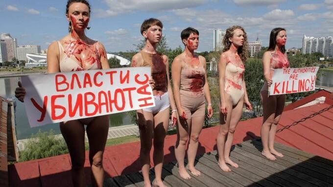 Перформанс у Білорусі проти режиму Лукашенка / фото ukraina24.segodnya.ua