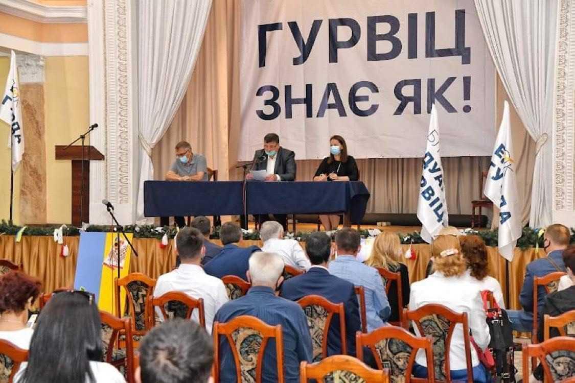 Делегаты съезда выдвинули на пост городского головы Одессыэкс-мэра Эдуарда Гурвица