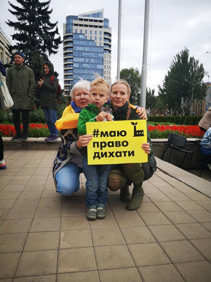 фото ГО ОПГ Кош, Facebook