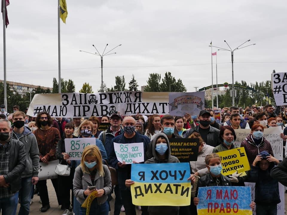 В Запорожье состоялся экомитинг / фото го ОПГ Кош, Facebook