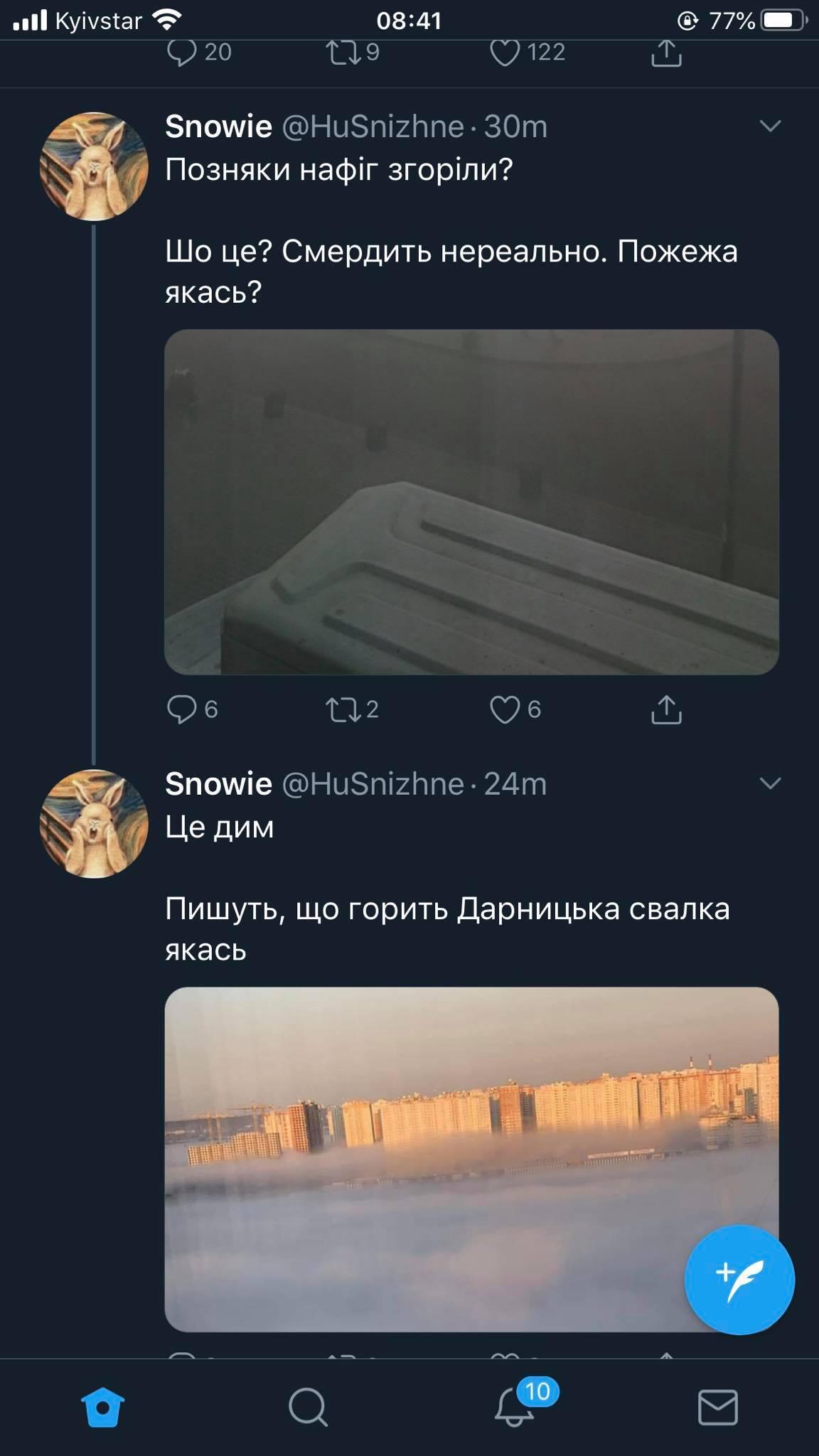 """Фото """"Страна"""""""