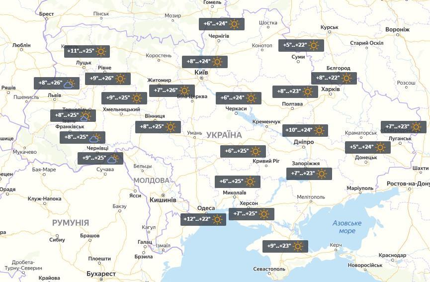 Погода в Україні 22 вересня/ фото УНІАН