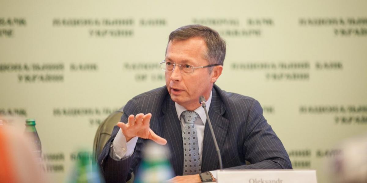 Екс-співробітник МВФ назвав справу VAB Банку фантазіями та повним абсурдом / фото bank.gov.ua