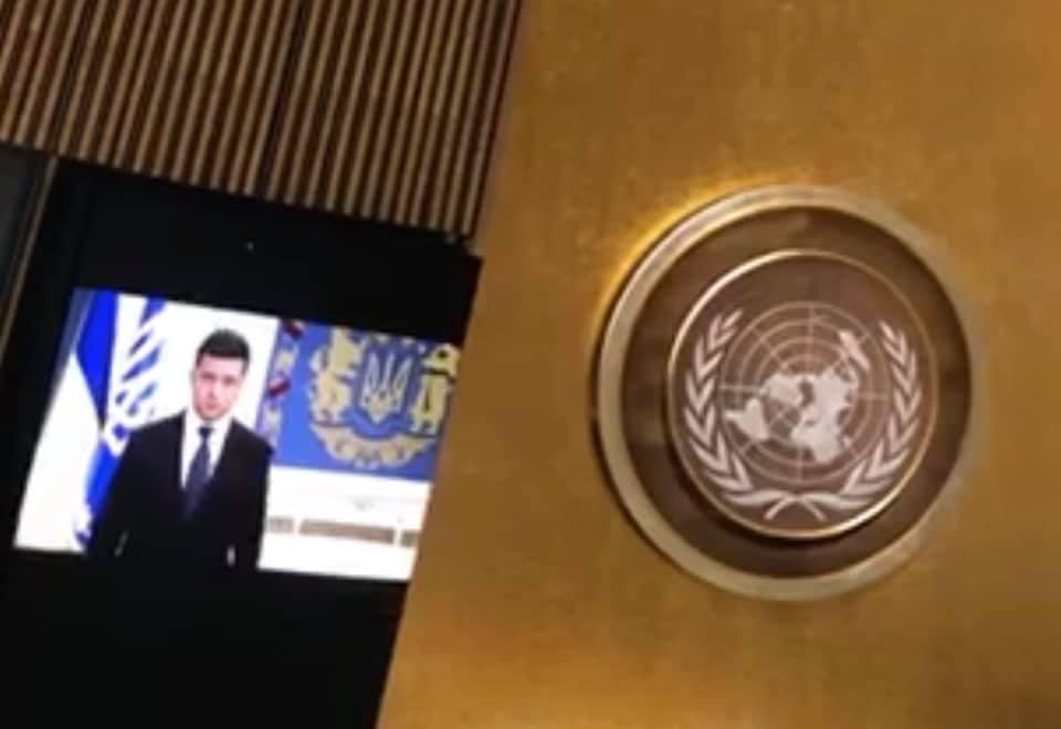Зеленский выступил на торжественном заседании Генассамблеи ООН / фото facebook.com/sergiy.grau