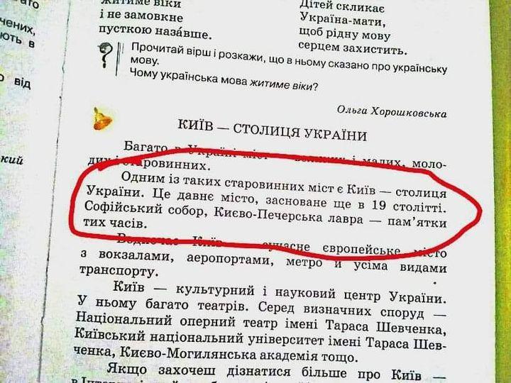 фото Валерій Людмирський / Facebook