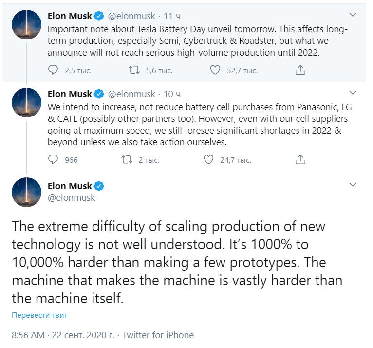 Илон Маск анонсировал выпуск беспилотных авто через три года