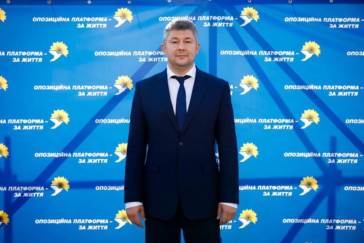 Сергей Никитин / gittyadnipra.com