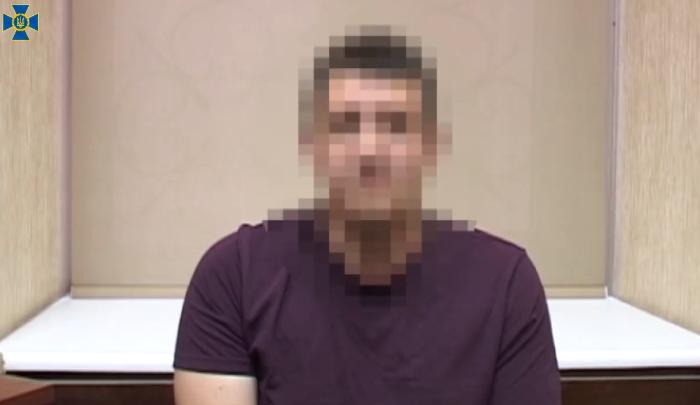 Екс-бойовик здався СБУ / скріншот