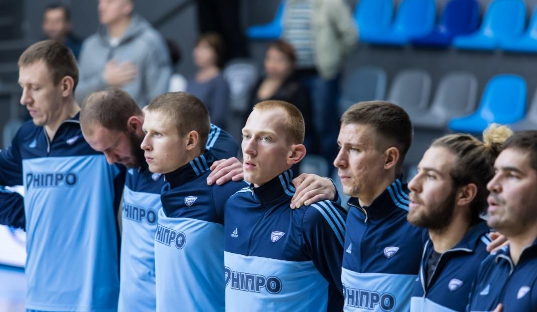 Днепр отправился в Кубок Европы ФИБА / фото БК Днепр