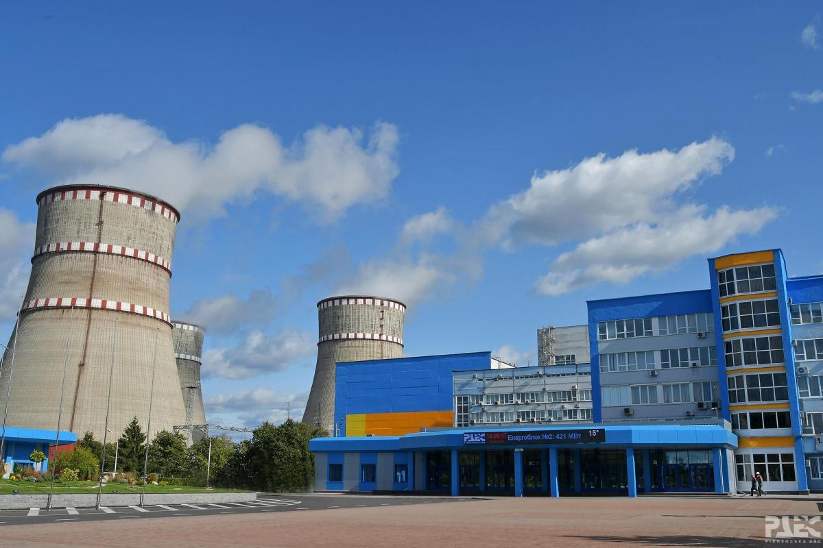 Рівненська АЕС - чи був викид радіації в Рівному / фото: rnpp.rv.ua