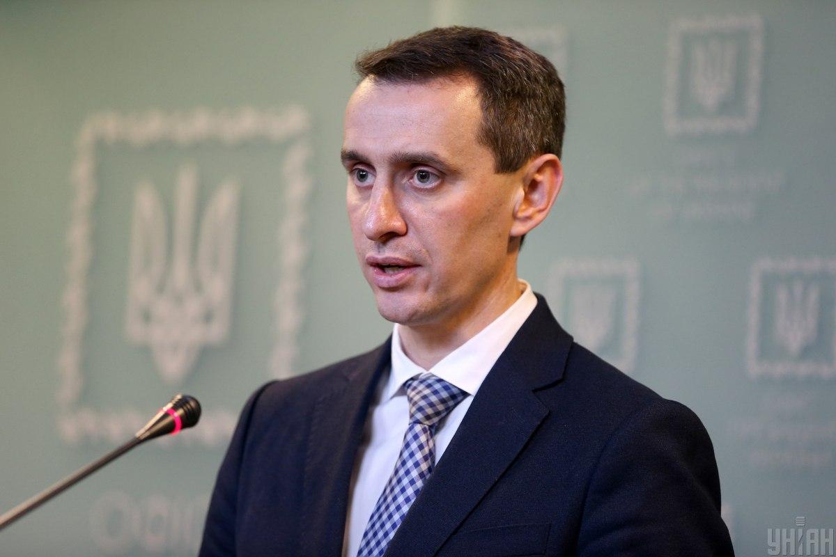 Ляшко зазначив, що кожен п'ятий українець вже отримав як мінімум одну дозу вакцини \ фото УНІАН