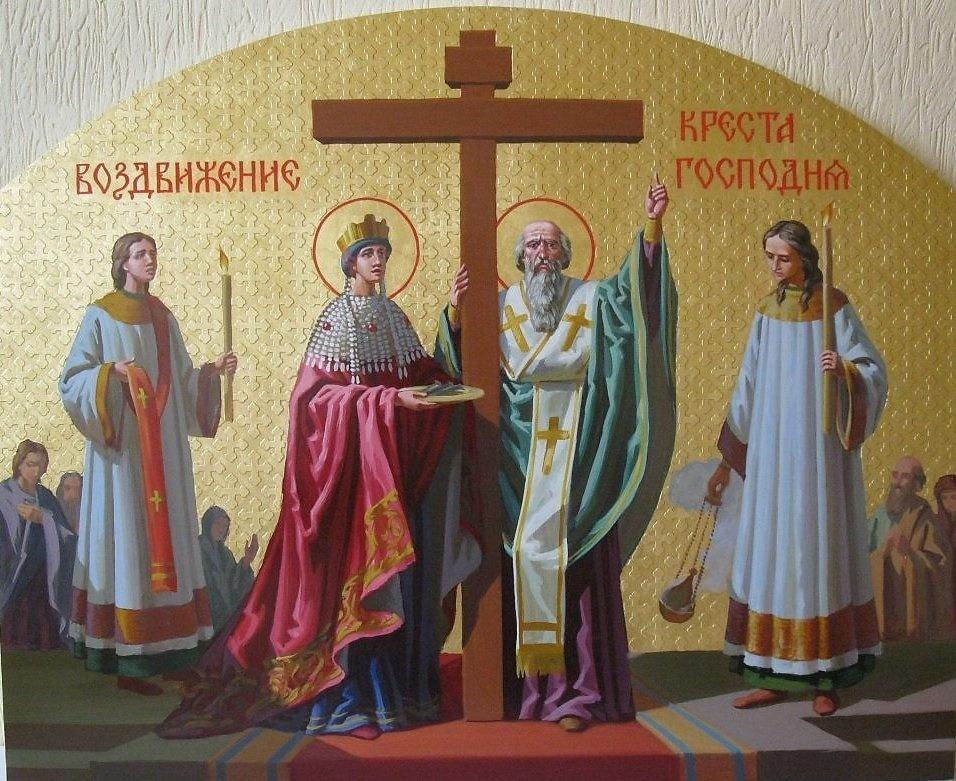 Воздвижение Креста Господня - поздравления/ фото st-elizabeth.ru