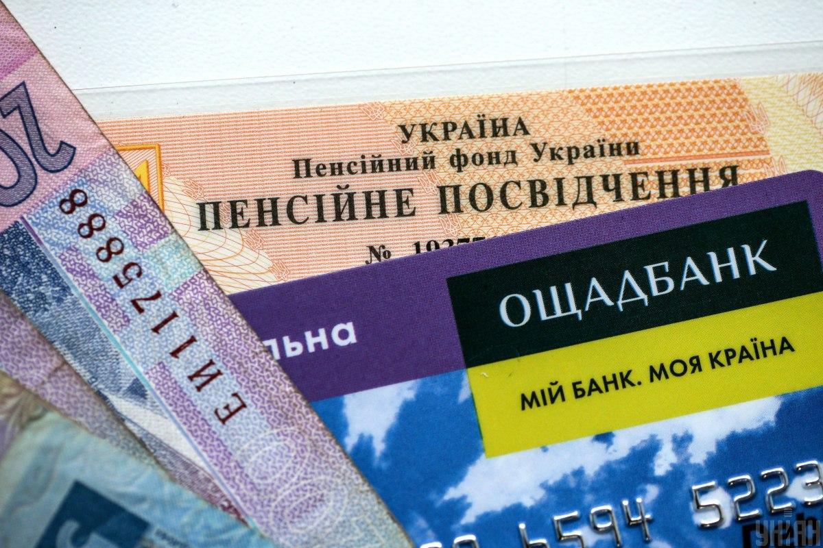 Когда состоится перерасчет пенсий / фото УНИАН, Ратынский Вячеслав