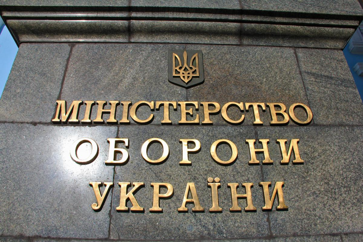 Міноборони вже готує відповідь блогерці/ фото mil.gov.ua