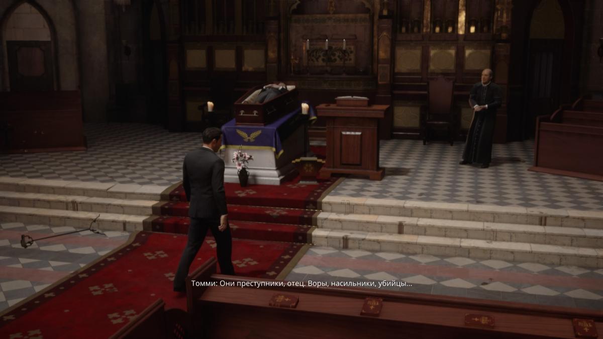 В разговоре со священником Томми проявляет непомерную гордыню и агрессию / cкриншот