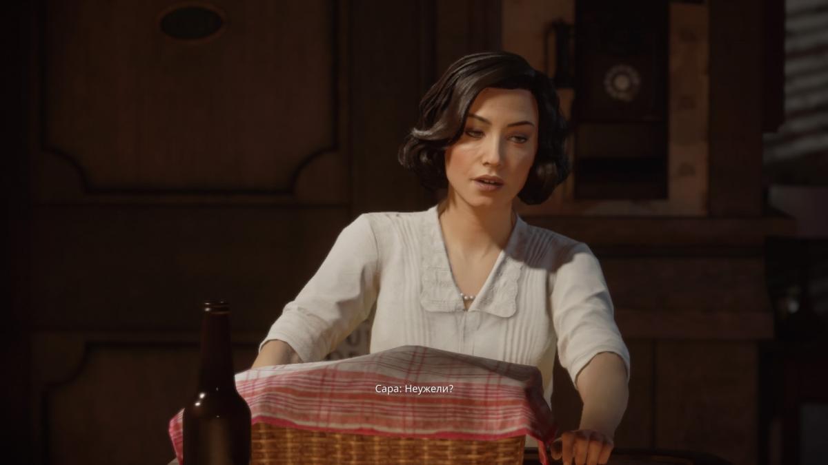 Сара, возлюбленная Томми / скриншот