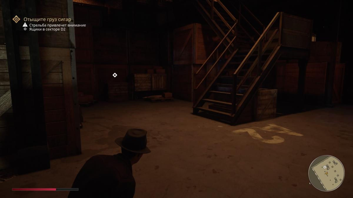 Миссия с осмотром ящиков, опять-таки, поставлена оригинально в рамках игры/ скриншот