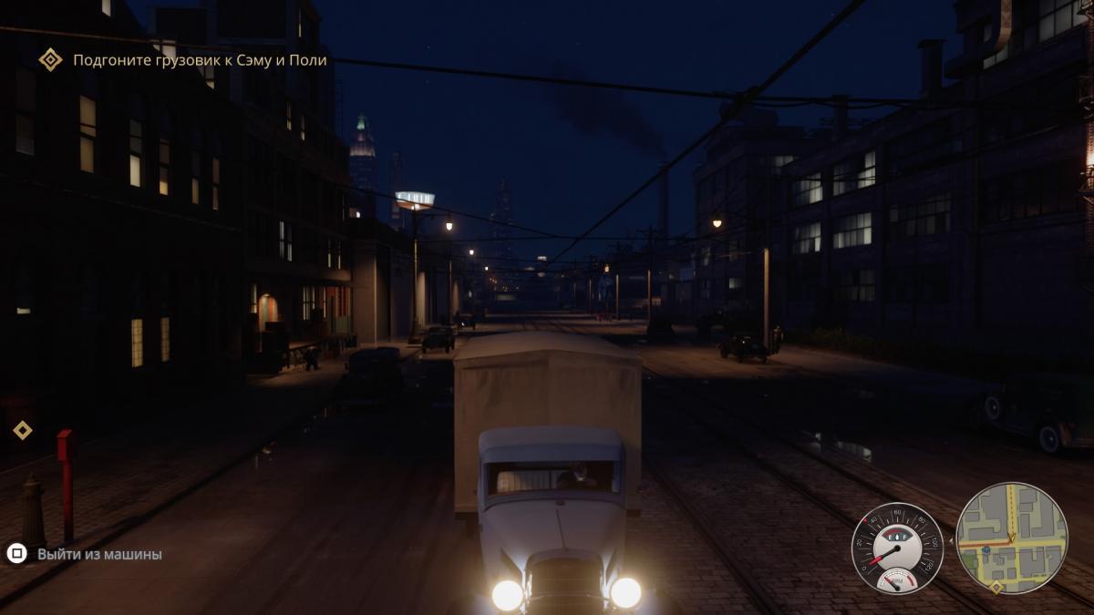 Даже на грузовике дадут поездить/ скриншот