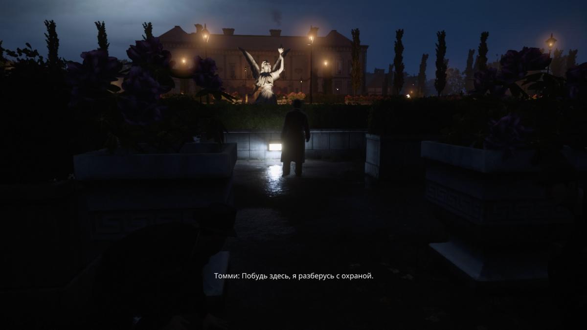 Да, во время стелса враги часто оборачиваются спиной, но и сам стелс - не более, чем второстепенная добавка, которая нужна для двух миссий/ скриншот