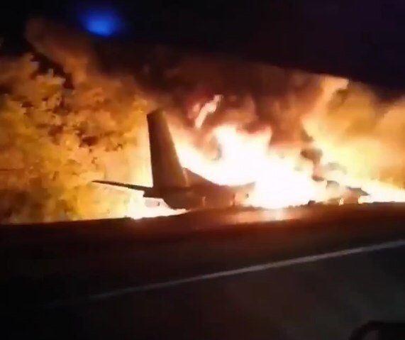 Под Харьковом упал самолет / Скриншот