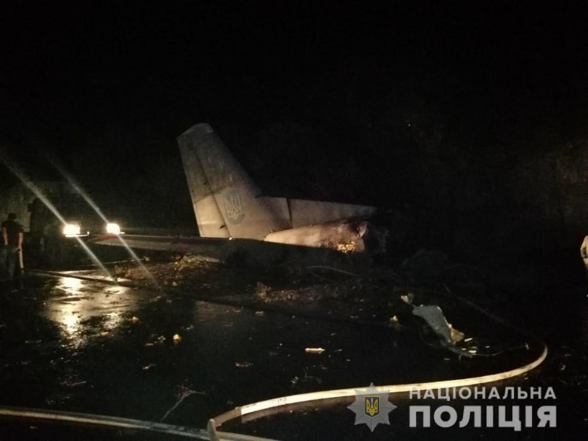 Названа возможная причина крушения самолета Ан-26 / фото Отдел коммуникации полиции Харьковской области