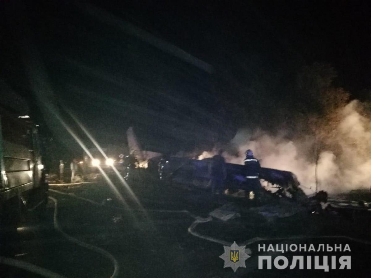 В Минобороны прокомментировали обстоятельства трагедии Ан-26 / отдел коммуникации полиции Харьковской области
