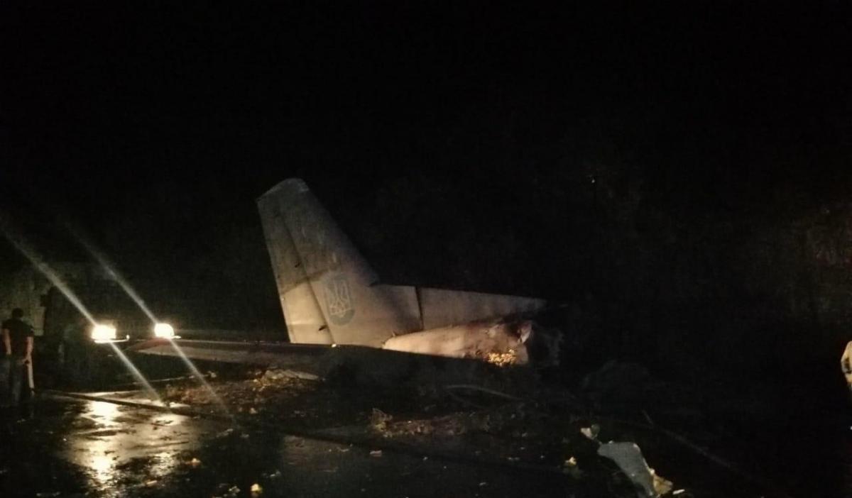 Стало известно о состоянии курсантов, которые выжили в катастрофе Ан-26/ фото npu.gov.ua