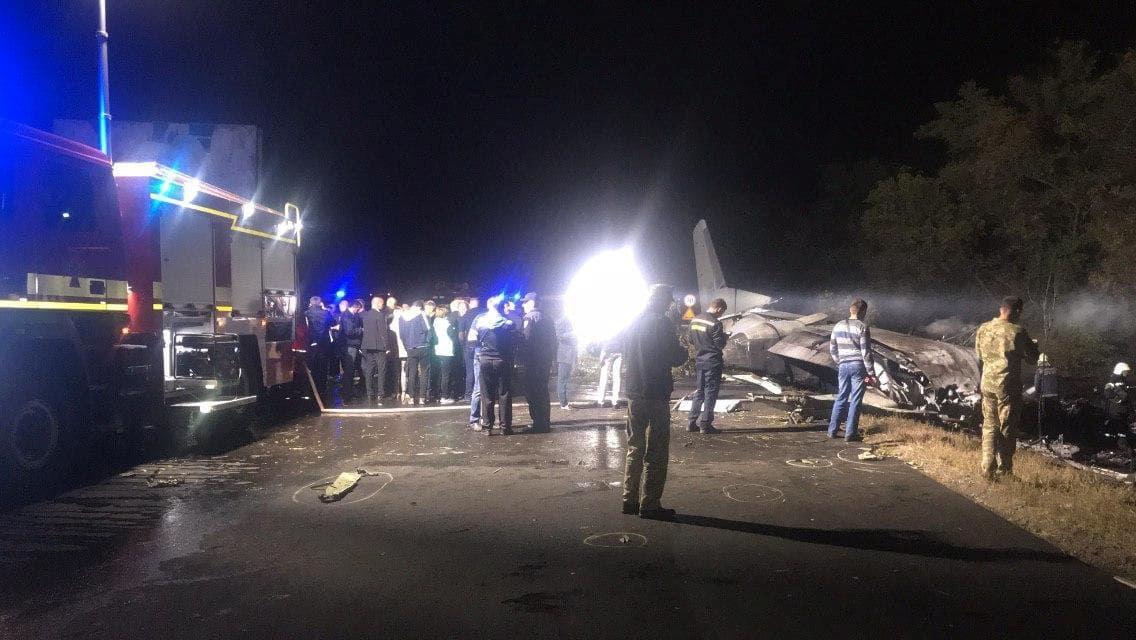 Ан-26 - ще одне місто приєдналося до жалоби за загиблими військовими: деталі / REUTERS