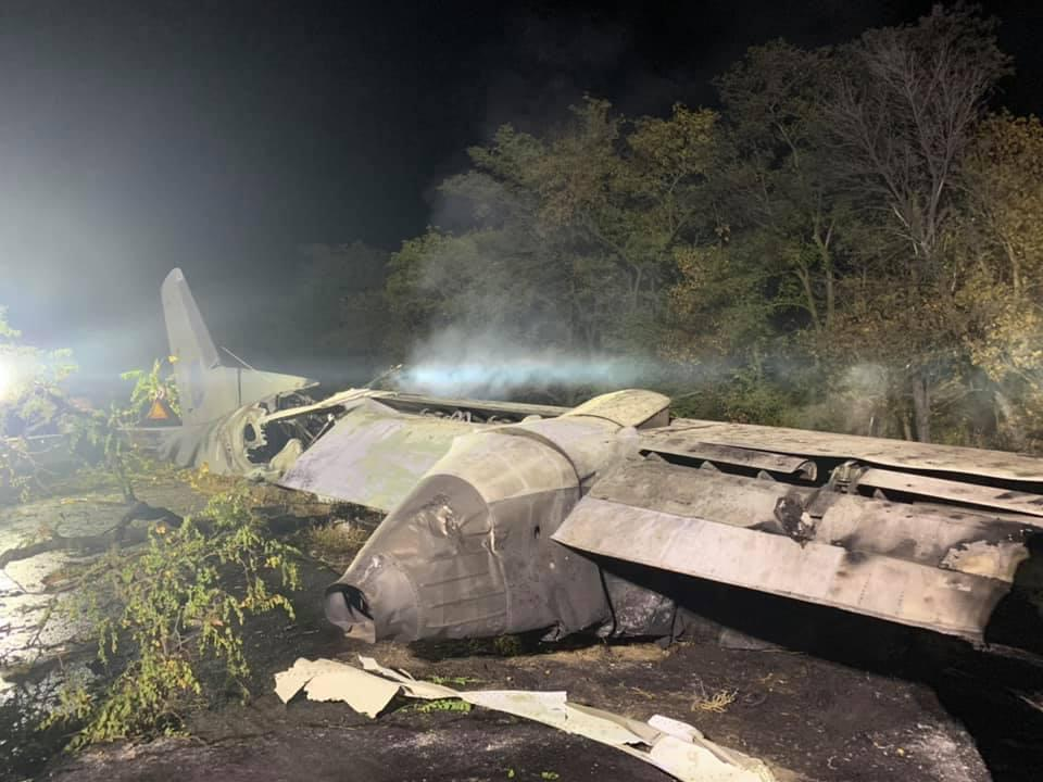 25 вересня у Харківській області зазнав катастрофи військовий літак Ан-26/ фото facebook.com/olexiykucher.kh