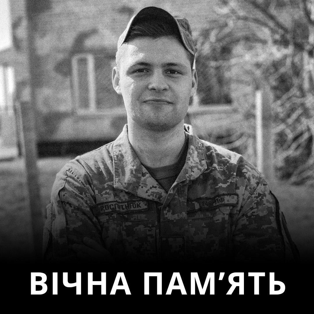 Андрей Роспотнюк из Миргорода / фото t.me/synegubov