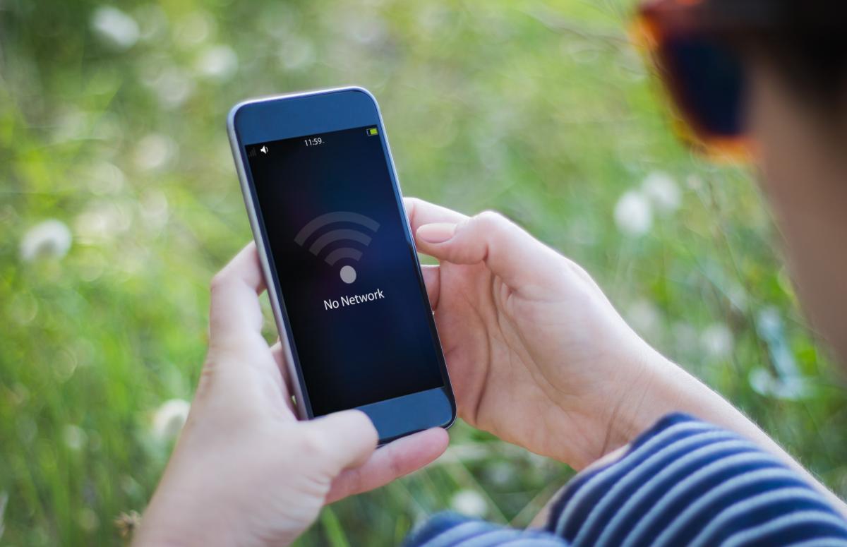В Азербайджане ограничили доступ к интернету для населения / фото ua.depositphotos.com