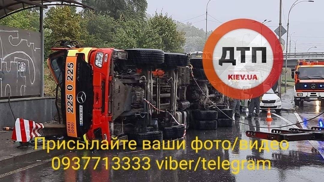 Водій загинув / dtp.kiev.ua