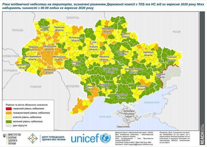 Нова карта карантинних зон в Україні / Інфографіка Кабміну